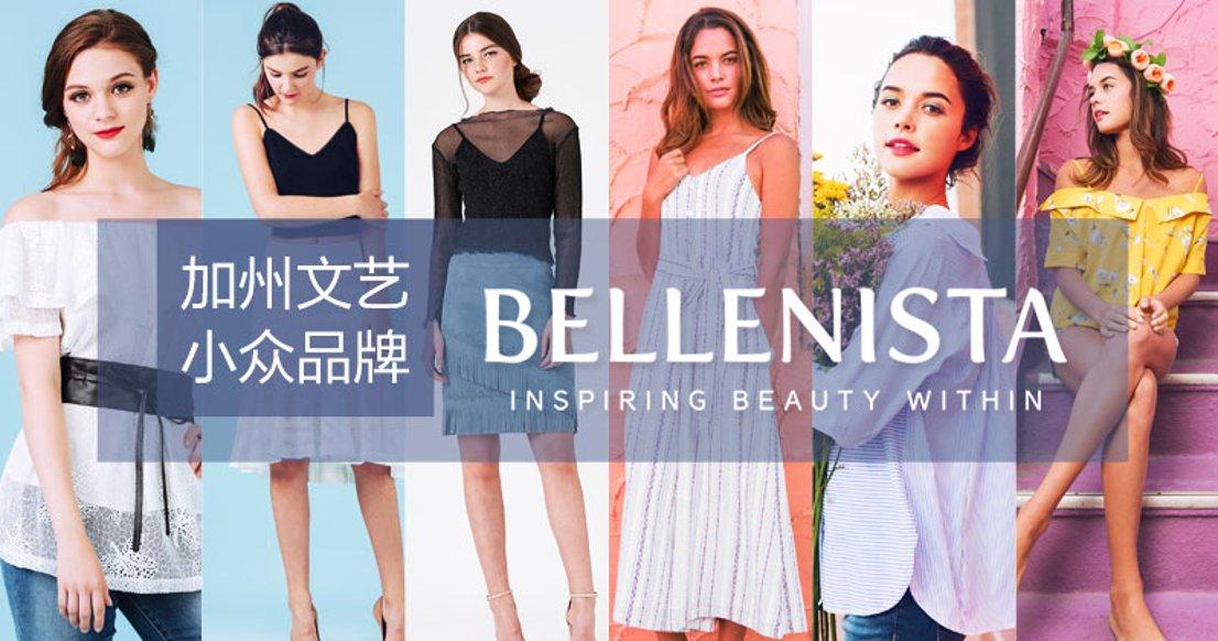 Bellenista 春夏服饰 2套/人