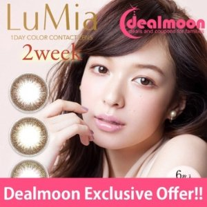 LuMia 2week 6片装(3副)