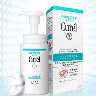 包税免邮到手¥71/瓶珂润 Curel 洁面泡沫 150ml*3瓶
