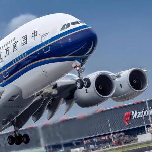 含税低至$342旧金山至北京往返机票超低价
