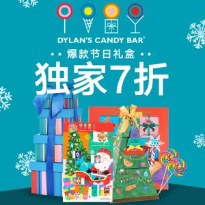 无门槛7折 入新圣诞节巧克力节日礼盒独家:Dylan's Candy Bar 爆款节日礼盒限时优惠