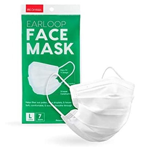 $13.49Iris 40-Piece Disposable 3-ply Earloop Face Mask