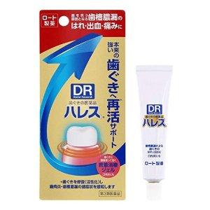 $14.3 / RMB98.3新版 ROHTO 乐敦 牙槽脓疮口内药 15g 热卖