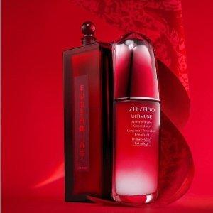 全场8折+送£76豪礼! 套装罕见参加!Shiseido官网48小时闪促 收红腰子、蓝胖子防晒、圣诞大礼包!