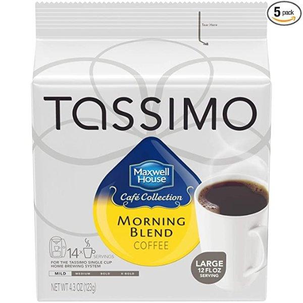 早餐淡味烘焙咖啡胶囊 5袋 每袋14颗
