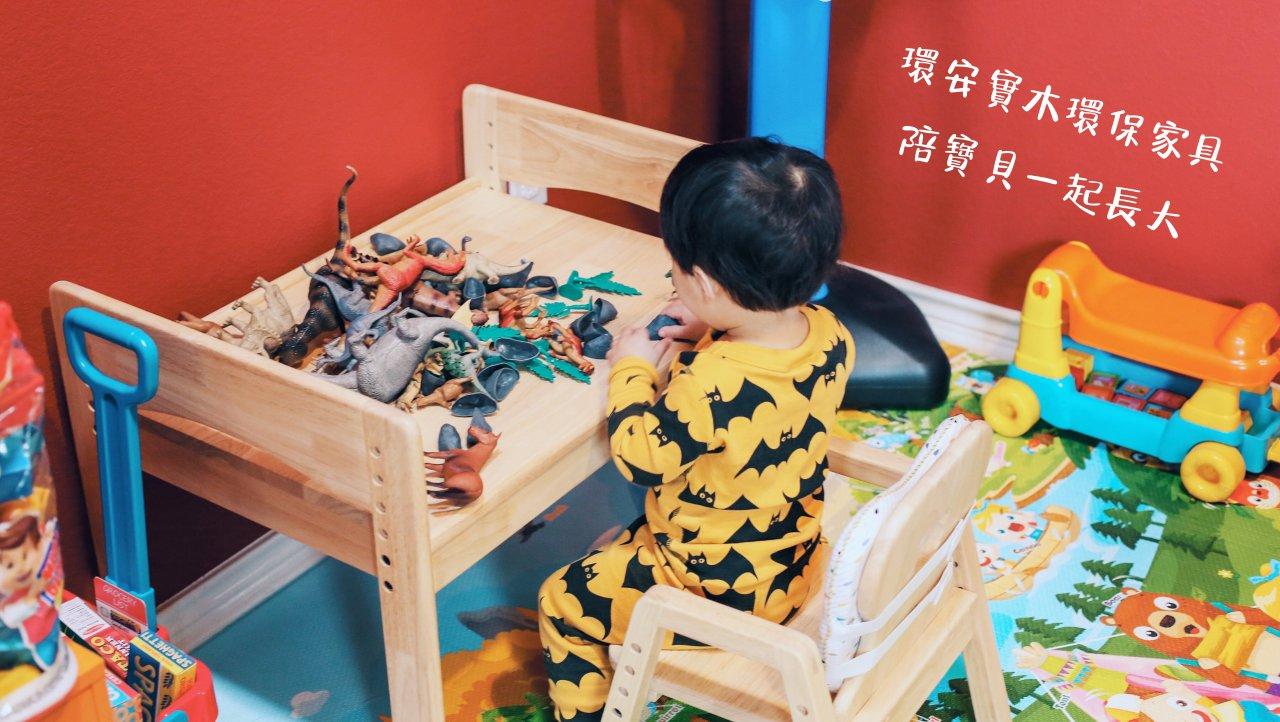 成长不只是吃吃喝喝   自掏腰包众测环安儿童实木环保家具