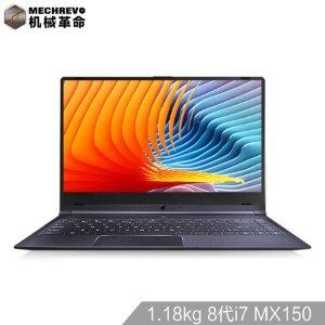 秒杀¥4997机械革命 S1 72% IPS 14英寸笔记本 i7-8550U 8G