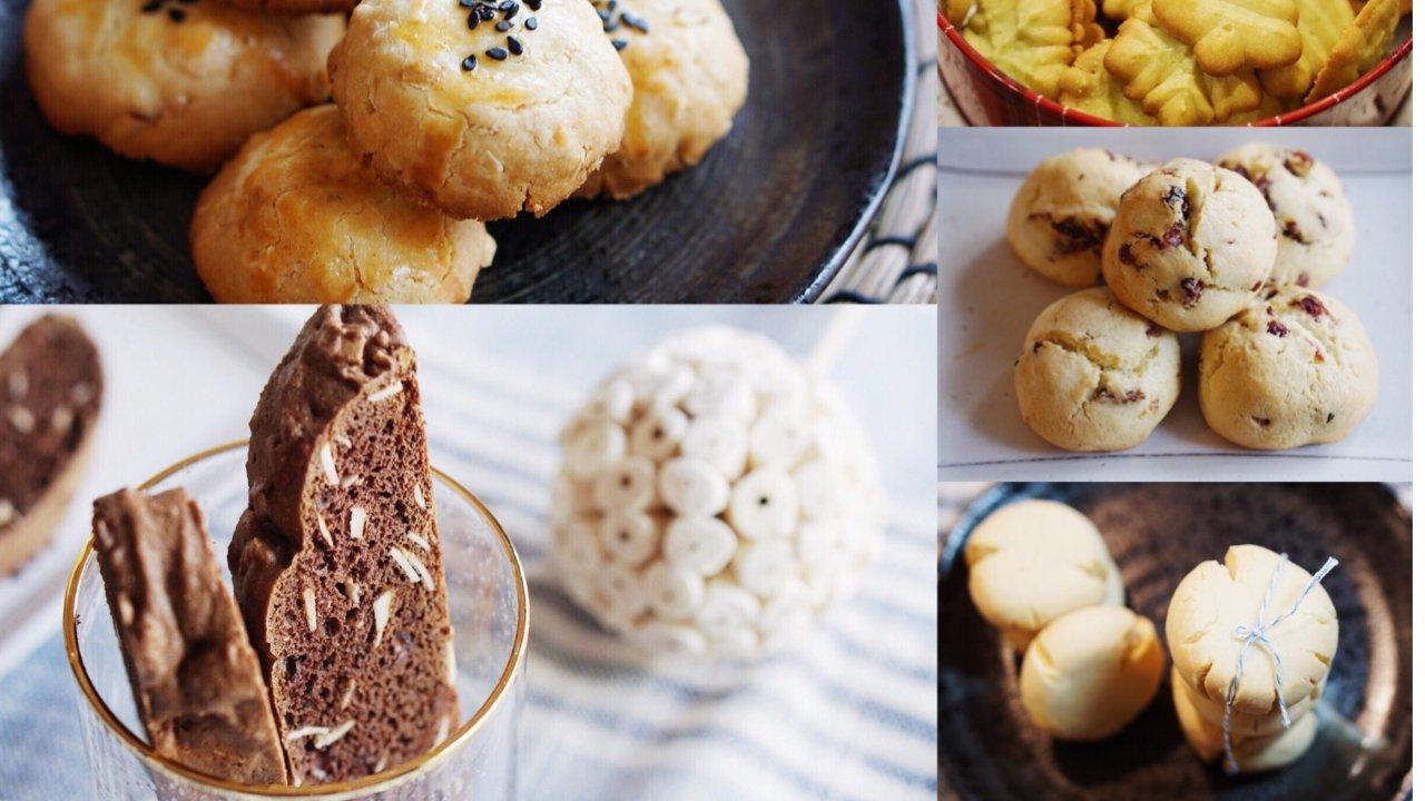 五款手工饼干来撩你,吃了会上瘾,亲测配方,简单易上手!