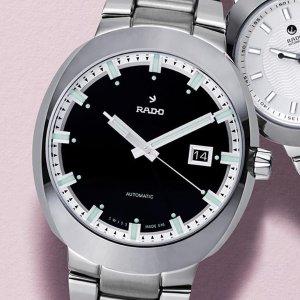 Extra 20% Off Rado Men's D-Star Watch R15945163