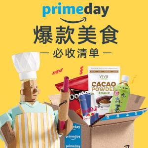 吃货Prime Day淘货必马清单2019年Amazon上最受吃货喜欢的 零食饮料榜单