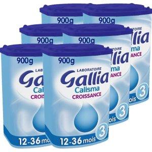 7.5折+部分产品额外8折Gallia 三段四段奶粉热卖 喝了不上火不虚胖