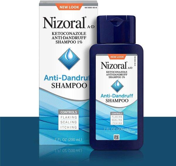 Nizoral 去头屑洗发水近期好价 防轻微脱发 7oz