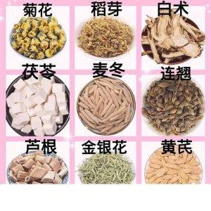 GMP Vitas传统中草药配方 9味药