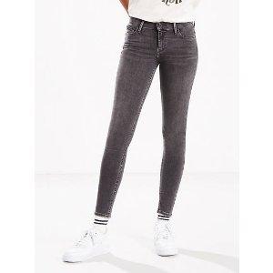 Levi's710 Super Skinny Jeans