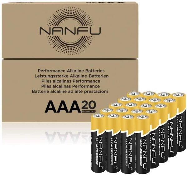 AAA 7号 聚能环 碱性电池 20节