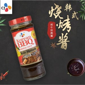 From $1.99Yamibuy Popular Best Selling Seasoning