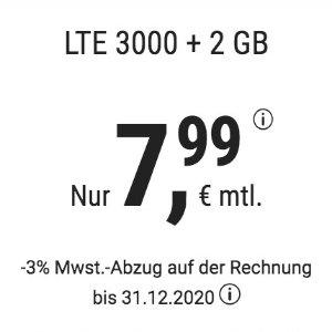 月租€7.99 代号入网送€6.811点截止!全网最划算!包月电话/短信+5GB上网+欧盟漫游
