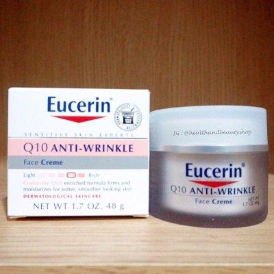 Eucerin Sensitive Skin Experts Q10 Anti-Wrinkle Face Creme 1.70 oz 3 Pack Neutrogena Vanishing Cream On-The-Spot Acne Treatment Max Strength .75oz