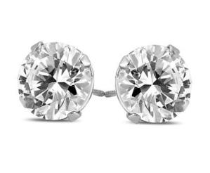 Dealmoon exclusive 81% Off1 1/4 Carat Diamond Earrings @ Szul