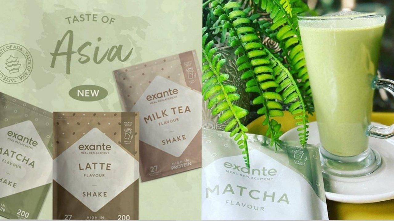 每天花3镑喝2杯奶茶竟然可以减肥?Exante代餐奶昔亚洲新口味测评来啦!抹茶味,奶茶味,拿铁味···