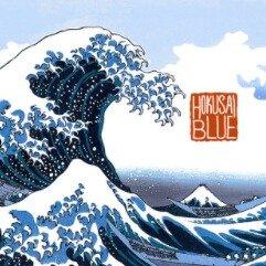 售价$14.9  国宝级名画上身Uniqlo x Hokusai Blue  别注系列热卖