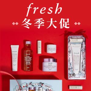 全线9折 €32收明星5件套Fresh 圣诞大促 经典玫瑰、红茶系列都有!速收迷你面膜套装