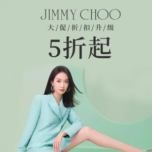 低至5折+包关税+免邮Jimmy Choo 精致优雅 $425收经典亮片Love高跟鞋