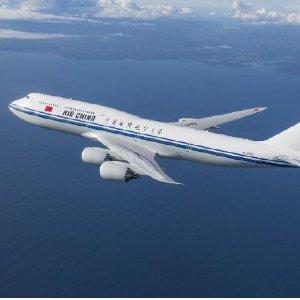 往返上海/青岛/沈阳/成都$420起国航 美国多地--中国/亚洲多地 30条特惠航班