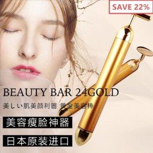 $88.88(原价$113.99) 风靡全球BEAUTY BAR 24k黄金T型美容黄金棒 瘦脸神器