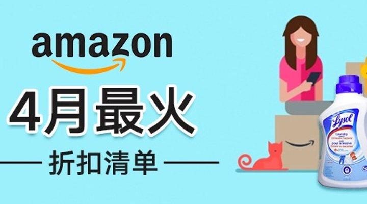 Amazon淘好货 罗技鼠标$19.99