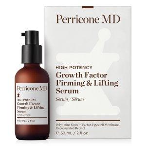 Perricone MD提拉紧致精华 59ml