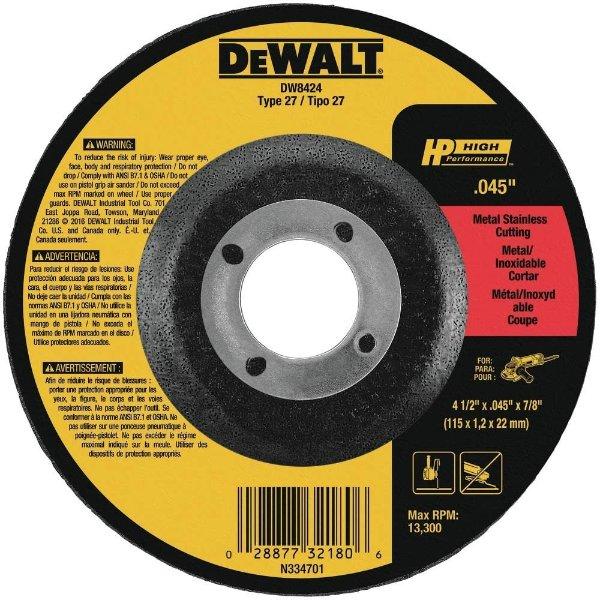 DW8424 超薄圆锯片 4.5寸 适用于金属切割