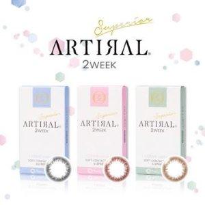 两周抛/半月抛 美瞳/彩片 ARTIRAL Superior 2week 1盒6片装(3副)小直径 直径14.0mm 含水量38% 让眼睛如裸眼一般自然
