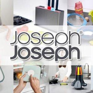 5折起Joseph Joseph 厨卫用品专场 沥水篮、分类菜板都有