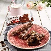 Biscolata 夹心牛奶巧克力威化 16条装