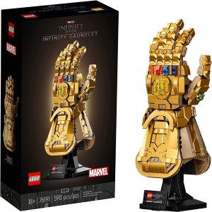 $69.99Infinity Gauntlet - Lego