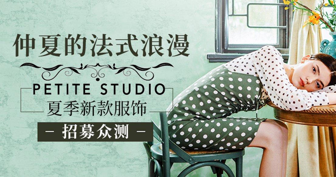 【$600礼卡】Petite Studio2019夏季新款服饰
