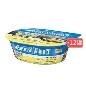 Natural Balance成猫湿粮猫粮 2.5oz(约71g)*12罐装 六种口味选择