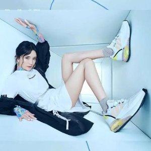 5折起  £59收Yung-1老爹鞋Adidas 近期最热门款闪现超值折扣 杨幂街拍同款