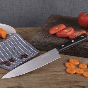 $22.13 Shibazizuo Kitchen Knife 8 inch Chef's Knife