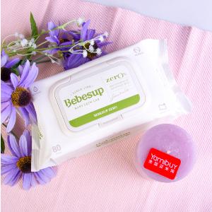 低至8.5折+额外8.8折韩国 BEBESUP 宝宝湿巾 手口湿巾 优质绿色 ZERO无刺激