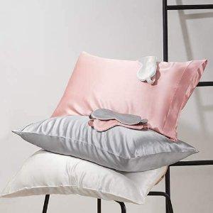 $17.99起Bedsure 纯真丝枕套 眼罩套装 多尺寸颜色可选