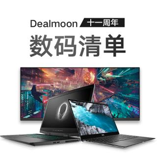 $1399 收2070外星人游戏本Dealmoon 11周年数码清单, 抄底价$949收高配X1C7