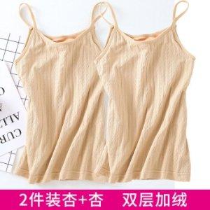 立减¥23,到手价¥322018冬季吊带背心冬季紧身针织打底衫上衣保暖女加厚