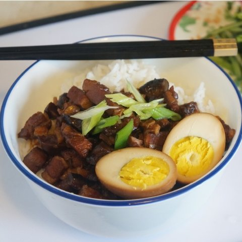Save You A Ticket to TaiwanTaiwan Braised Pork with Rice