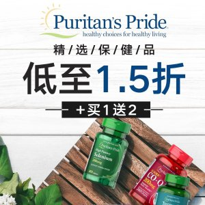 Buy 1 Get 2 Free + Extra 15% OffCyber Monday Sale: Puritan's Pride Brand Vitamins & Supplements