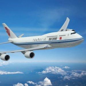 含税低至$608 搭乘国航限时秒杀 休斯顿至上海福州等地机票超低价