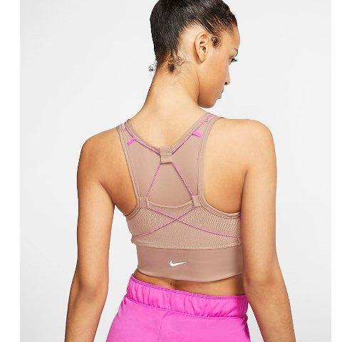 低至5折 £21起收运动braNike 运动bra热卖中 内衣穿得好又潮 跑步健身你最飒