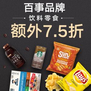 低至6.5折+哂单抽奖 百事低至$0.5一罐Amazon x 百事品牌饮料零食9月限时特惠 每天好价日日更新