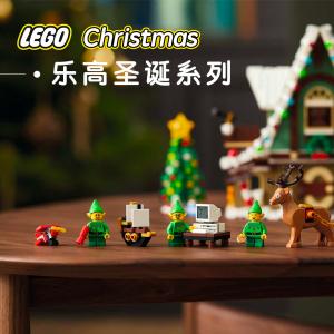 $44.99收圣诞花环 $139.99精灵小屋新品上市:LEGO 圣诞主题系列 打造属于自己的圣诞时光